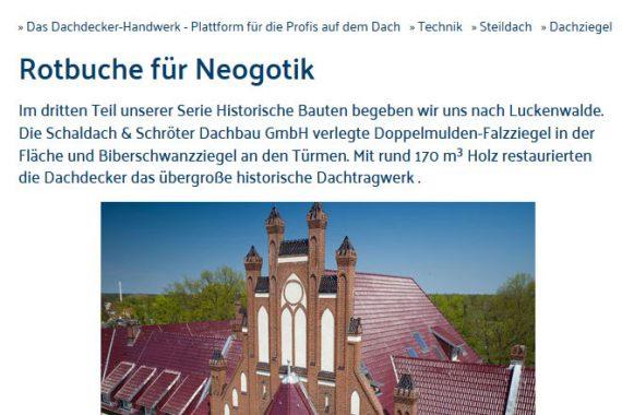 Artikel von Horst Pavel in der in der DDH 12/2016 - Screenshot mit freundlicher Genehmigung der Verlagsgesellschaft Rudolf Müller GmbH & Co. KG