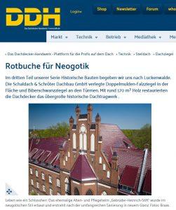 Artikel von Horst Pavel in der in der DDH 12/2016 - Sreenshot mit freundlicher Genehmigung der Verlagsgesellschaft Rudolf Müller GmbH & Co. KG